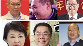 六都市長,柯文哲,侯友宜,鄭文燦,盧秀燕,黃偉哲,韓國瑜,組合圖臉書,資料照