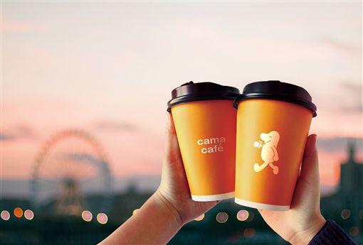 咖啡,cama