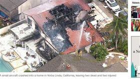 小飛機疑空中解體墜南加州 2死2傷 (圖/翻攝自CNN)