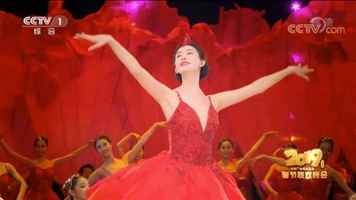 林志玲,春晚,水上芭蕾/翻攝自YouTube