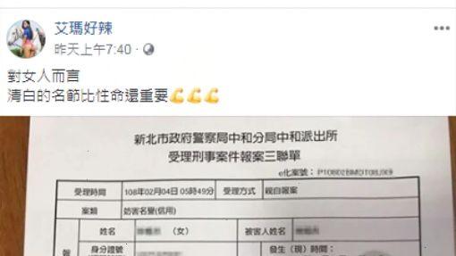 健身網紅稱淪清潔工 前雇主館長直播打臉