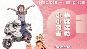 TCPB 局長室,台中市警局,新春禮,警用汽車,警用重機