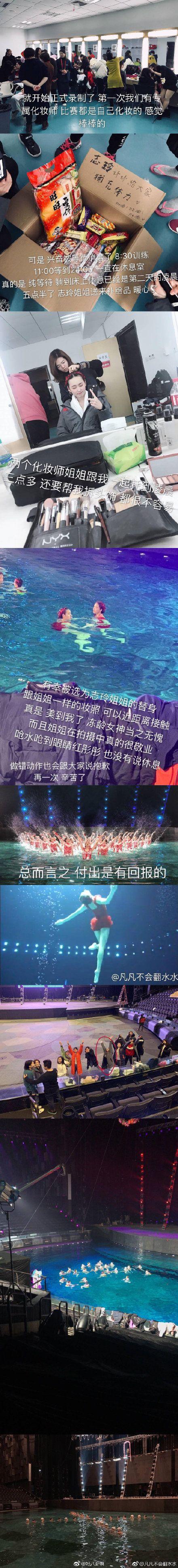林志玲/微博