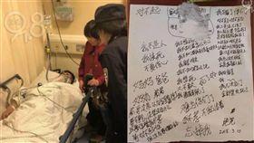 父母狂逼婚…32歲孝子燒炭自殺 留遺書:我沒有女友 圖/翻攝自微博
