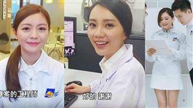 竹科企業找來內部美女工程師演出,各個皆不科學的女神。(圖/翻攝自YouTube)