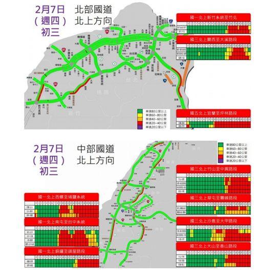 國道初三車況(圖/翻攝自高公局)