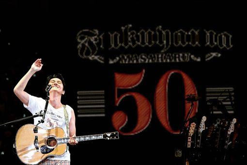 福山雅治50祭演唱會。(翻攝自福山雅治IG)