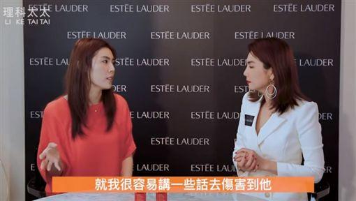 理科太太,ella(圖/YT)