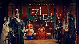 《李屍朝鮮》受好評「根本是電影規模。」(圖/翻攝自Netflix臉書)