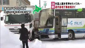 台灣團遊北海道 巴士撞卡車5人傷