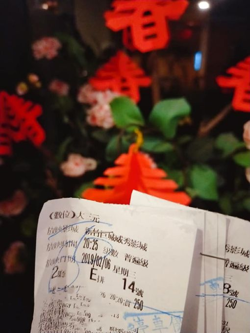 Hebe過年深夜發文,支持好姐妹Ella主演的電影《大三元》。(圖/翻攝自Hebe田馥甄臉書)