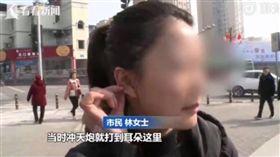 女逛街遭沖天炮炸穿耳膜 男童父母不認帳:別的孩子幹的 圖/翻攝看看新聞