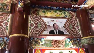 南鯤鯓藏玄機!對台南貢獻的他入壁畫