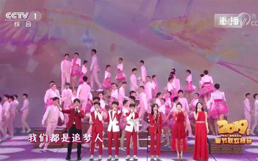 由吳磊、TFBOYS、秦嵐、景甜、江疏影,共同演出的《我們都是追夢人》,是春晚收視最高點。(圖/翻攝字YouTube)