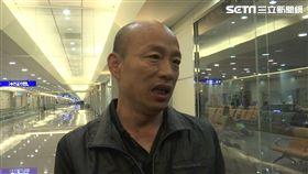 韓國瑜過年出遊返台。(圖/新聞台)