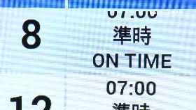 遊客說罷工060.0(DL)
