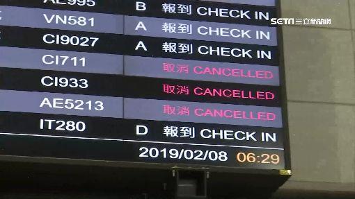 華航機師罷工深夜突襲 航班取消影響4千旅客