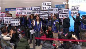 華航機師罷工
