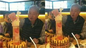 生日蛋糕,阿公,阿嬤,現金,鈔票(圖/翻攝自Maximilian Lai臉書)