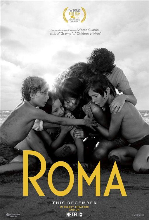 電影《羅馬(Roma)》。(圖/翻攝自Netflix臉書)