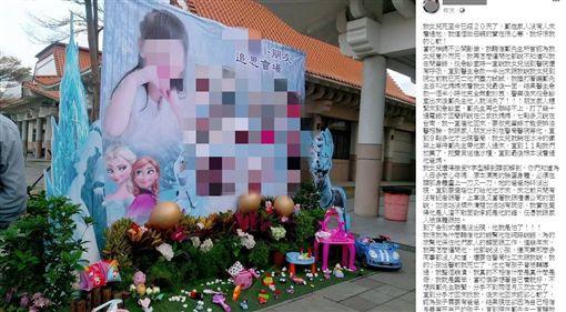 高雄,空氣噴槍,加油站,女童,過失致死(圖/翻攝自女童母親臉書)
