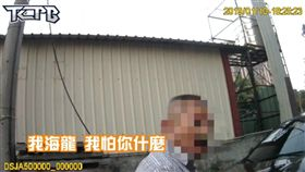 台中,酒駕,襲警,海龍,TCPB 局長室(圖/翻攝畫面)