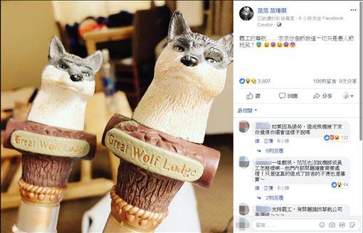 范瑋琪一家人因華航罷工牽連不得返台,發文返被網友罵翻/翻攝自臉書
