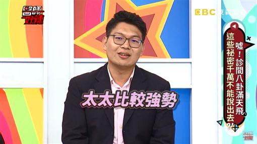 性功能障礙,醫師好辣,黃煒軒/翻攝自YT