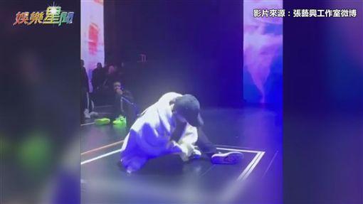 愛奇藝台灣站/張藝興工作室微博