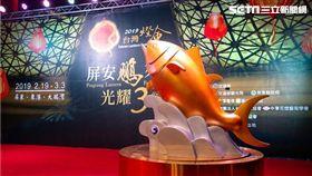 2019台灣燈會,屏東,黑鮪魚,交通,規劃,大鵬灣,燈區,管制,/觀光局提供
