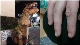 台南,賣藝,奇寶恐龍,毆打,割傷(圖/翻攝自臉書)