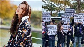 舒淇挺華航罷工/翻攝自臉書