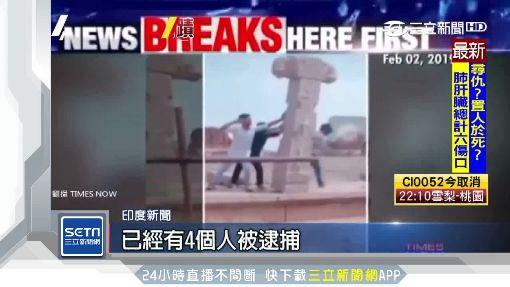 毀古蹟還PO網!印男推倒石柱遭逮捕