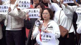華航地勤與內部員工10日前進交通部抗議