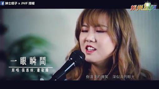 魚乾挑戰高難度歌曲《一眼瞬間》。(圖/紳士痞子 x JNIF臉書授權)