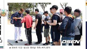 ▲樂天巨人球星李大浩在台灣春訓受到球迷歡迎。(圖/截自韓國媒體)