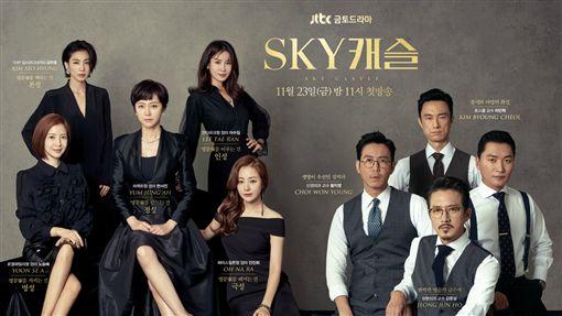 翻攝自JTBC網站