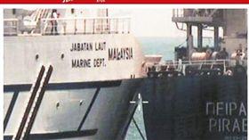 希臘貨船「比雷埃夫斯號」與大馬「北極星號」相撞。(圖/翻攝自馬來西亞東方日報)