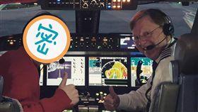 蕭敬騰在駕駛艙與機長拍照留念。(圖/翻攝自蕭敬騰IG)
