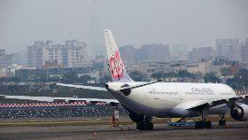 華航機師罷工第4天  高雄機場取消4