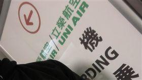 華航,罷工,重病,最後一面,遺憾(圖/翻攝自爆料公社)