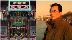 「西羅殿」廣澤尊王與作家魚夫(圖/翻攝自台南南勢街西羅殿、魚夫臉書)