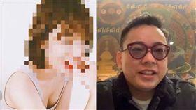 陳沂(圖/臉書)