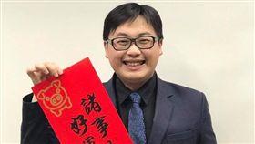 劉奕霆領高薪存嘸錢(翻攝自劉奕霆臉書)