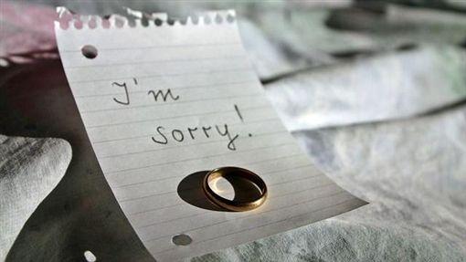 -情變-離婚-分手-圖/Pixabay