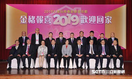 海基會11日上午在圓山飯店舉辦「2019大陸台商春節聯誼活動」。(圖/海基會提供)