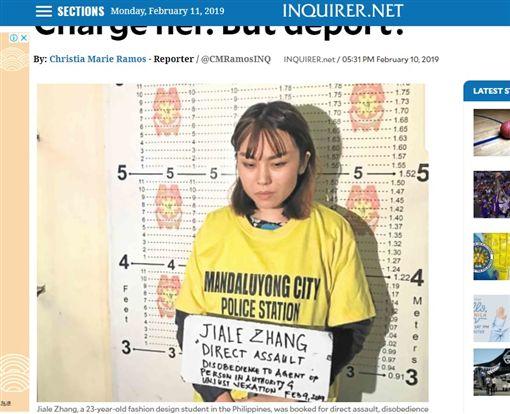 中國大陸女學生朝菲律賓警潑豆花/翻攝自inquirer.net