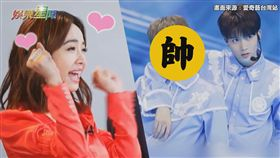 愛奇藝台灣站授權/青春有你/陳宥維/一笑傾城