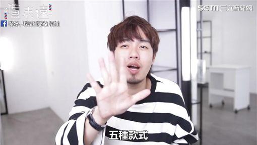 髮型師分享五種客人NG穿搭。(圖/你好,我是盧志遠臉書授權)