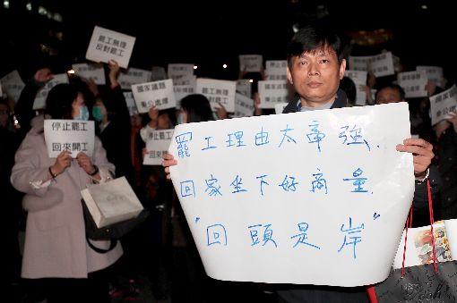 華航反罷工員工集結交通部前表訴求(2)華航機師8日起罷工至今已第4天,交通部協調安排的勞資座談會11日二度舉行,部分華航反罷工員工下班後也聚集交通部前,持海報標語表達反對機師罷工。中央社記者吳翊寧攝 108年2月11日